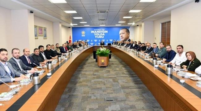 AK Partili Kılıçer, İl Başkanlığında Toplantıya Katıldı