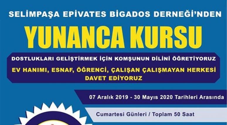 Selimpaşa Epivates Bigados Derneği'den Yunanca Kursu