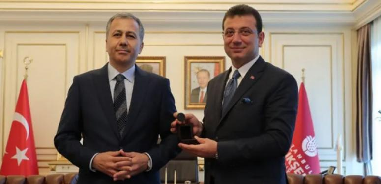 İBB Başkanı Ekrem İmamoğlu görevi devraldı